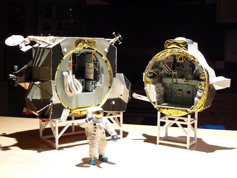 Construction du LM-5 P1120005s